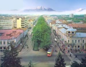 Город Владикавказ