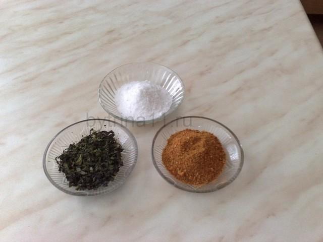 Состав соли
