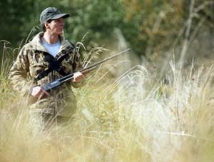 На охоту