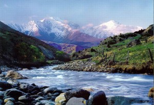 Казбек, белая гора, названия гор, Столовая гора, названия, Кобанская культура