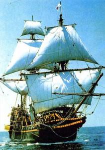 Быстроходное судно