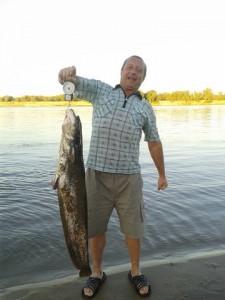 Рыболовный трофей