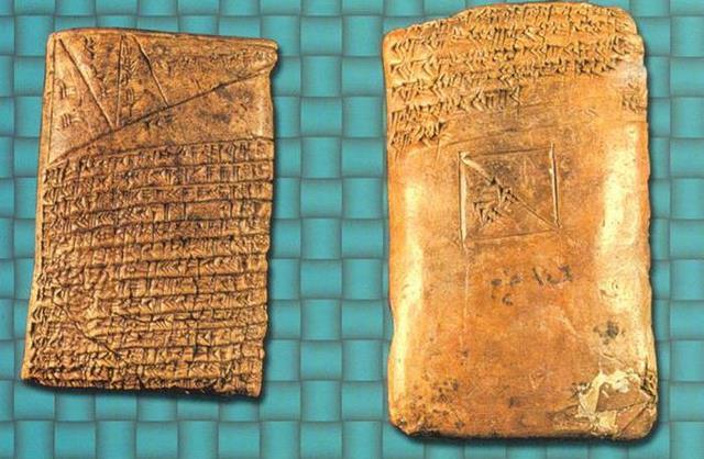 Глиняное письмо