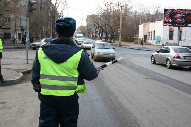 Инспектор дорожного движения