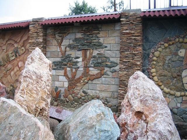Ископаемые горных пород