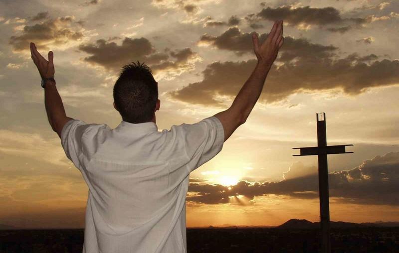 Молитвенное обращение